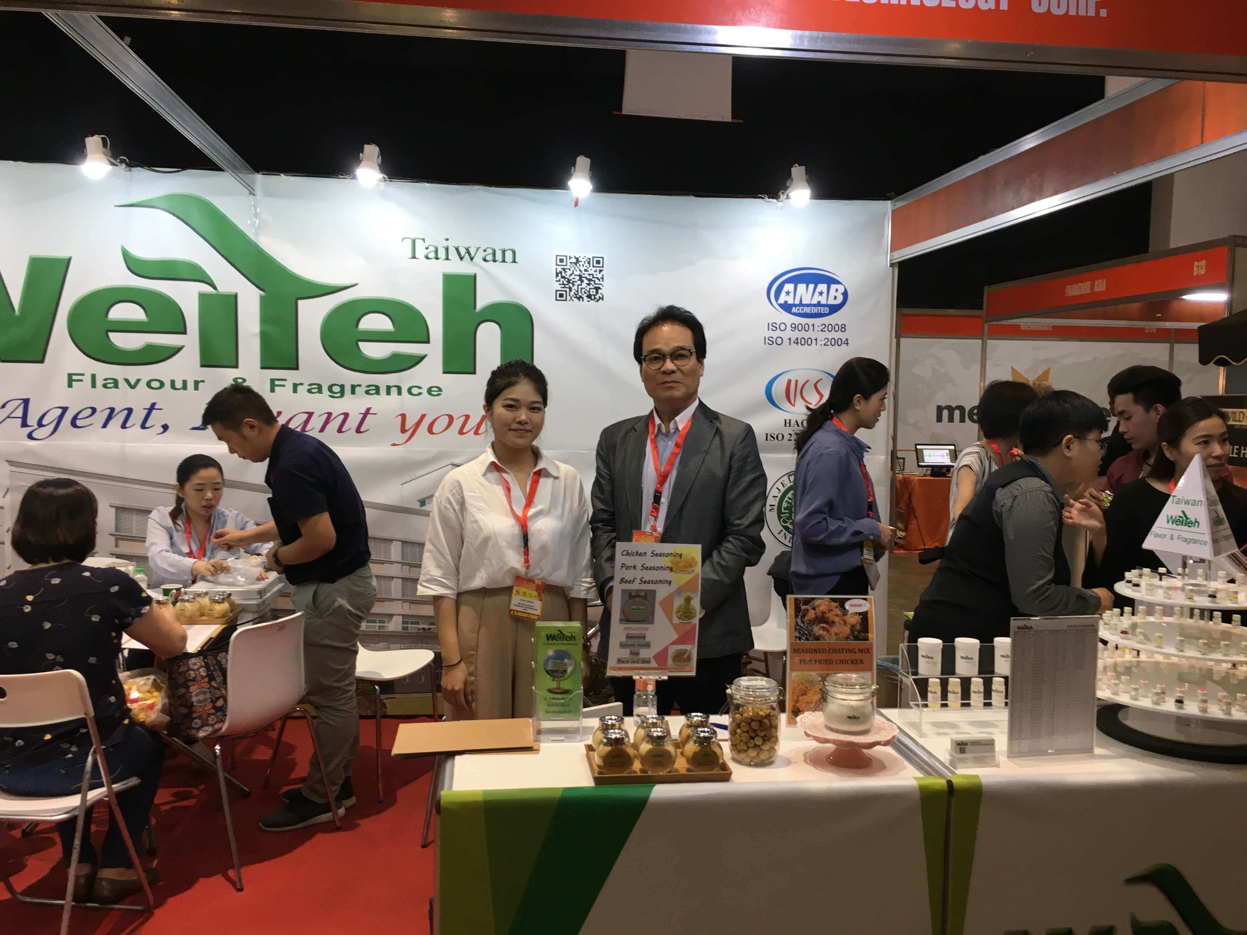 FOOD & DRINK ASIA PHILIPPINES 菲律賓展-8